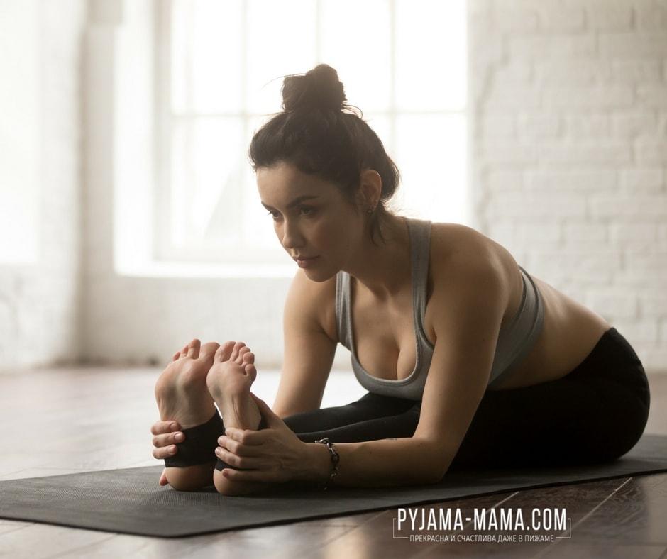 Наклон к ногам сидя (Пашчимоттанасана). Комплекс асан йоги в критические дни