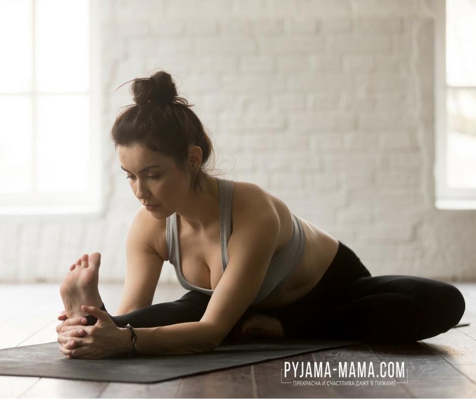 Поза головы на колене (Джану Ширшасана). Комплекс асан йоги во время месячных