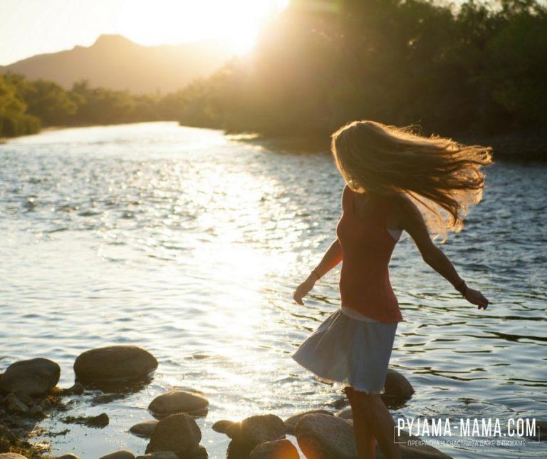 Счастье есть любовь и радость, улыбка ребенка и доброе слово незнакомцу, бодрое утро и теплый семейный вечер у камина, долгожданное путешествие и банальное здоровье! Счастье совсем рядом! Оно живет внутри нас, в простых вещах, в мелочах, везде вокруг.