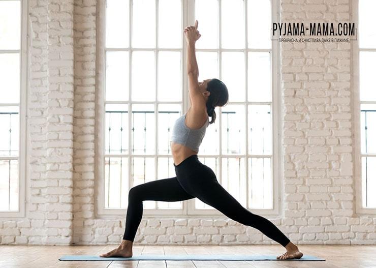 1.Yoga-na-kazhdyi-den.-Poza-voina