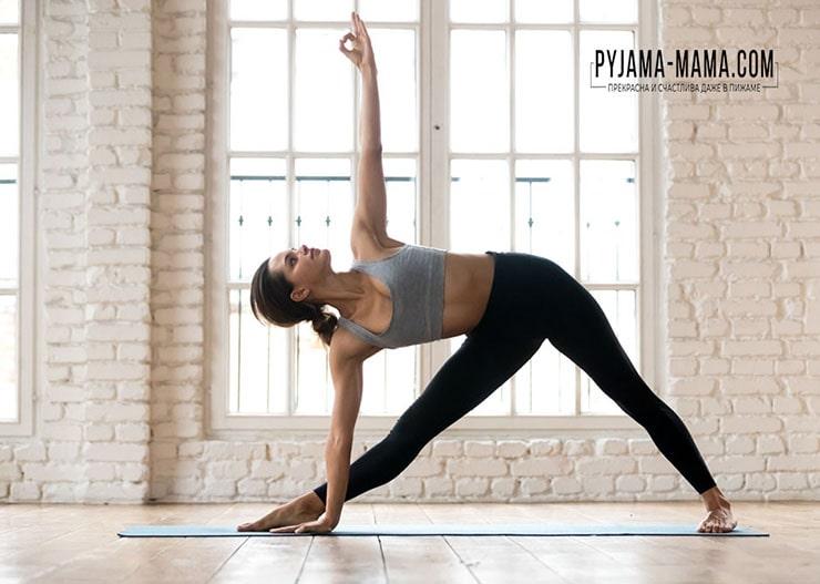 2.Yoga-na-kazhdyi-den.-Poza-perevernutogo-treugolnika