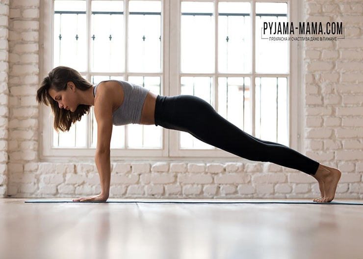 5.Yoga-na-kazdyi-den.-Poza-planki